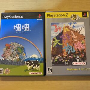 ps2 みんな大好き塊魂/塊魂 2本セット ソフト