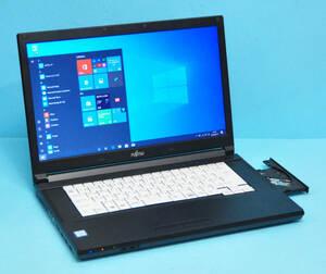 ★ 良品 上位モデル 富士通 A577/S ★ Core i3-7300U / メモリ8GB / 新SSD:256GB /マルチ / Wlan / Office2019 / Win10