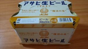 アサヒ生ビール マルエフ 350ml×6本