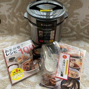 ショップジャパン クッキングプロ 圧力鍋 1台 8役