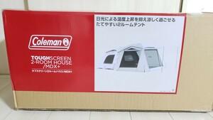 コールマン タフスクリーン2ルームハウス MDX+