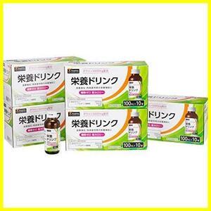 [限定ブランド] [指定部外品] PHARMA CHOICE栄養ドリンク リオパミンゼロ3000 100mlx50本