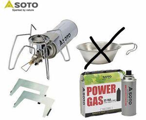 SOTO レギュレーターストーブ ST-310 シングルバーナー シェラカップ カセットガス CB缶