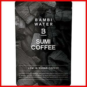 カフェインレスで難消化デキストリン・ビフィズス菌・乳酸菌を配合!食物繊維もたっぷりなチャコールクレンズで置き換えダイエット