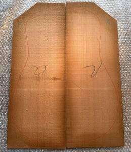 究極のセダー☆50年前の 杉材 ギターtop材にいかがですか?ブックマッチ セダーA 表板 木材 古材