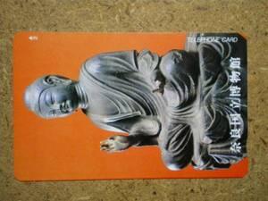 zou・仏像 奈良 国立博物館 テレカ