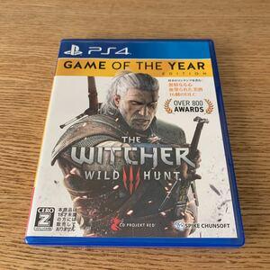 ウィッチャー3 ゲームオブザイヤー エディション PS4