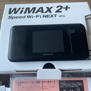 WiMAX 2+ speed wi-fi next w06
