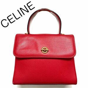【送料無料】celine セリーヌ レア品 ハンドバッグ レッド 希少 箱型 レザー 本革 レディース 赤 サークルロゴ 金具 リング