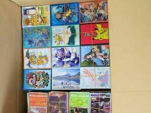 ポケモンカード 引退品 大量 まとめ売り 15㎏以上 1円スタート  ポケットモンスター