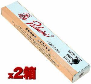 【565】PADMINI パドミニ ドゥープ キングサイズ 2箱セット 6size