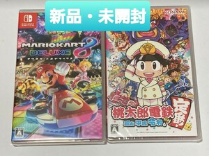マリオカート8 桃太郎電鉄 Switchソフト 2本まとめ売り