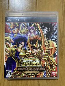聖闘士星矢 ブレイブ・ソルジャーズ PS3