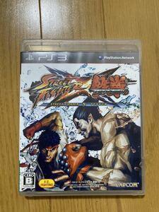ストリートファイター X(クロス) 鉄拳 PS3