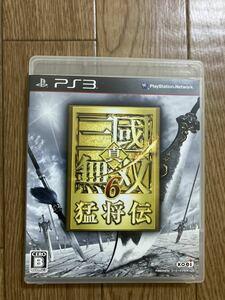 PS3 真・三國無双6猛将伝