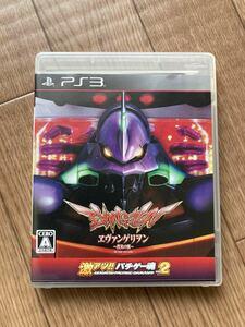 激アツ!! パチゲー魂 VOL 2 ヱヴァンゲリヲン~真実の翼~ PS3