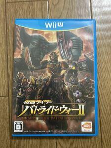 WiiUソフト 仮面ライダー バトライド・ウォー II