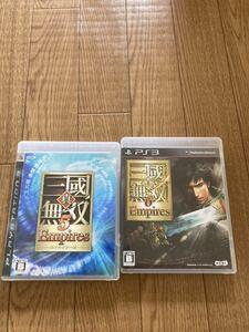 真・三國無双6 Empires(エンパイアーズ) PS3セット