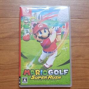 Nintendo Switch ソフト マリオゴルフスーパーラッシュ 美品