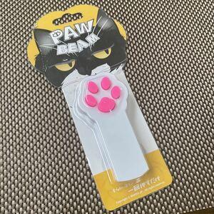 PawBeam 猫おもちゃ レザーポインター