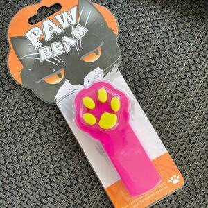 PawBeam 猫おもちゃ ピンク レザーポインター