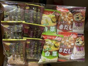 ☆未開封☆フリーズドライ味噌汁、スープ 詰め合わせ 12個入り