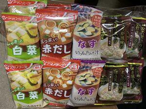 ☆未開封☆フリーズドライ味噌汁、スープ 詰め合わせ 5種 10個入り