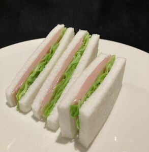 食品サンプル サンドウィッチ ハムレタス