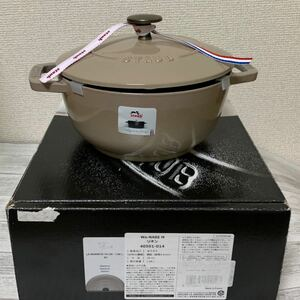 staub ストウブ ワナベ リネン M 18cm 両手 鋳物 ホーロー 鍋 炊飯 IH ガス 対応 Wa-NABE