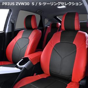 ◆22416 HELIOS ヘリオス ZVW30 プリウス S / S-ツーリングセレクション PVC レザー シートカバー レッド x ブラック Ver.1