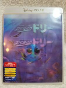 ファインディング・ドリー MovieNEX 初回限定盤 Blu-ray DVD デジタルコピー