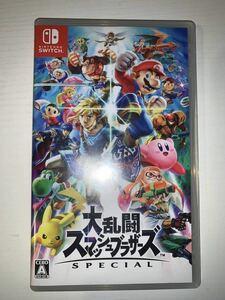 大乱闘スマッシュブラザーズSPECIAL Nintendo Switch ニンテンドースイッチ スマブラ 任天堂
