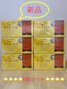 即決新品!ラクシュミー 極上はちみつ紅茶×6箱セット(未開封のまま発送)