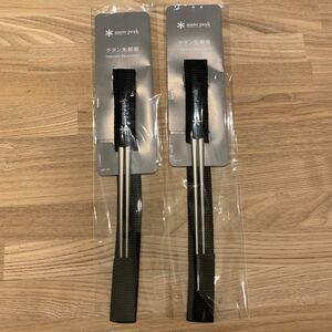 スノーピーク チタン先細箸 シルバー ST-115 2セット