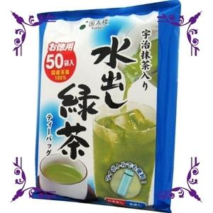 【今回限り】国太楼 宇治抹茶入り 水出し緑茶 ティーバッグ (3.5g*50P)*2個