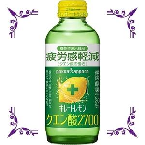 【今回限り】ポッカサッポロ キレートレモンクエン酸2700 155ml 24本