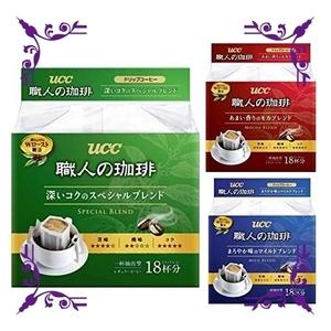 【今回限り】UCC 職人の珈琲 ドリップコーヒー 飲み比べアソートセット 54袋 レギュラー(ドリップ)