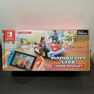 新品 Nintendo Switch マリオカート ライブホームサーキット マリオセット  ニンテンドースイッチ 任天堂スイッチ