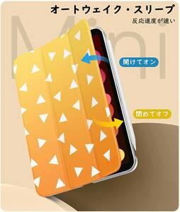 iPad Mini6 ケース 2021 新型 TiMOVO iPad mini