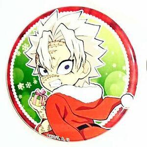 鬼滅の刃×ufotable Cafe/マチ★アソビCAFE クリスマスイベント 57mmランダム缶バッジ 不死川実弥