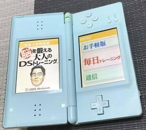 【動作確認済み】Nintendo DS Lite アイスブルー ソフト2本