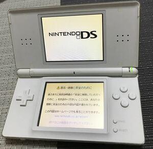 【動作確認済み】Nintendo DS Lite クリスタルホワイト