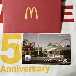 未使用 マクドナルド 50周年記念 福袋 BIG SMILE BAG ビッグスマイルバッグ 500円 マックカード