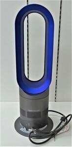 ◆平塚店◆【現状品】10-52 Dyson ダイソン AM05 Hot + Cool セラミックファンヒーター 温風機 扇風機