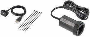 お買い得限定品+電源ソケット エーモン AODEA(オーディア) USB接続通信パネル トヨタ車用 (2311) &