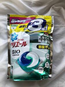 アリエール バイオサイエンス 洗濯洗剤 部屋干し用 ジェルボール 詰め替え 46個 (約3倍)