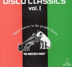 ユーロビート/ディスコ★DISCO CLASSICS Vol.1★マジック・アイズ/Magic Eyes(ロングバージョン)/The Eastern Gang