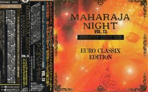 ユーロビート/ディスコ★MAHARAJA NIGHT VOL.13 NONSTOP DISCO MIX EURO CLASSIX EDITION★マハラジャナイト・ユーロ・クラッシックス