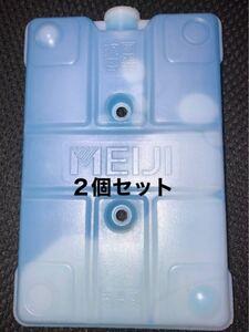 保冷剤2個 ハードタイプ
