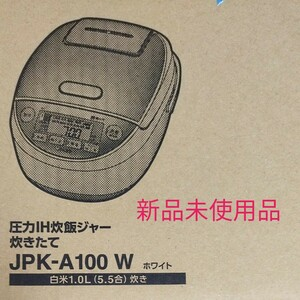 新品 TIGER IH炊飯ジャー JPK-100W